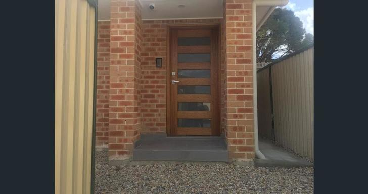 9A Dahlia Place, Prestons 2170, NSW House Photo