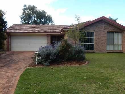 25 Mariala Court, Holsworthy 2173, NSW House Photo