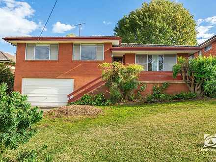 20 Torrington Drive, Marsfield 2122, NSW Unit Photo