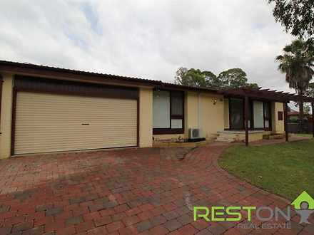 1 Tetbury Close, Cambridge Park 2747, NSW House Photo