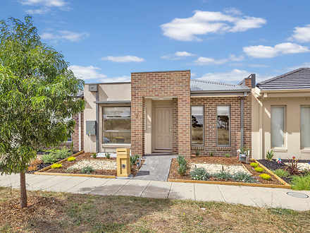 9 Hickory Place, Epping 3076, VIC House Photo