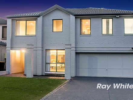 9 Wanaaring Terrace, Glenwood 2768, NSW House Photo