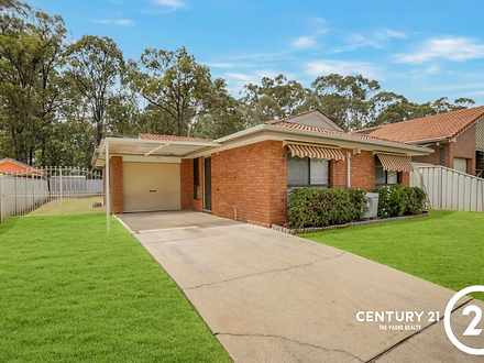 39 Lyrebird Crescent, Green Valley 2168, NSW House Photo