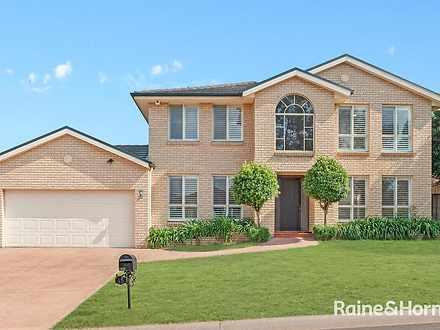 45 Crestview Avenue, Kellyville 2155, NSW House Photo