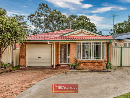 32 Molong Street, Quakers Hill 2763, NSW House Photo