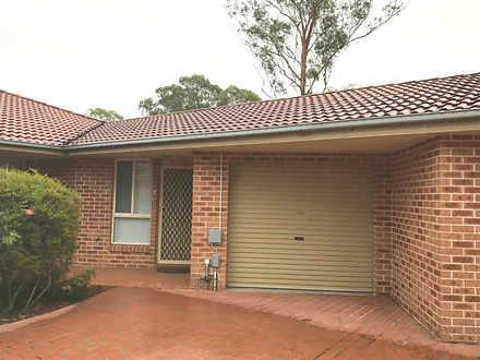 5/8-10 Lancaster Street, Blacktown 2148, NSW Villa Photo