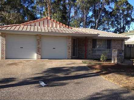 12 Eucalyptus Court, Capalaba 4157, QLD House Photo