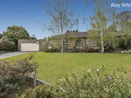 18 Royston Court, Boronia 3155, VIC House Photo