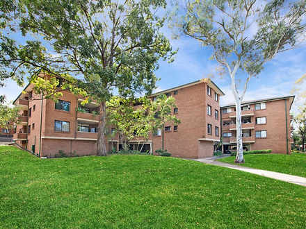 16/17 Rickard Road, Bankstown 2200, NSW Apartment Photo