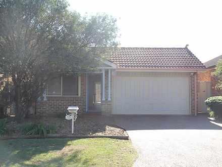 13 Larra Court, Wattle Grove 2173, NSW House Photo