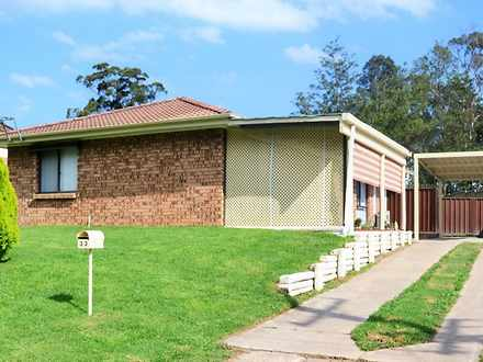 33 Panorama Crescent, Freemans Reach 2756, NSW House Photo