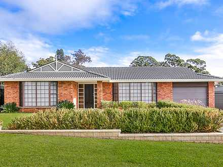 7 Warrina Road, Bradbury 2560, NSW House Photo