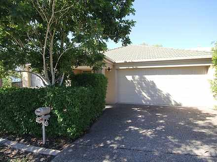 1 Eve Court, Springfield Lakes 4300, QLD House Photo