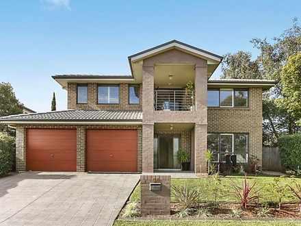 56 Golden Grove, Kellyville 2155, NSW House Photo
