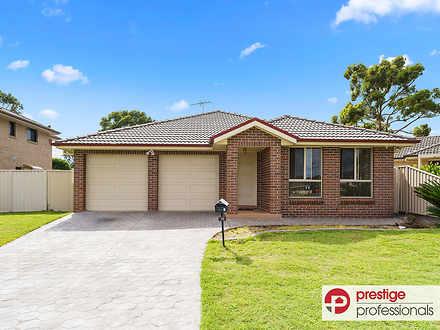 11 Mckinnon Close, Holsworthy 2173, NSW House Photo