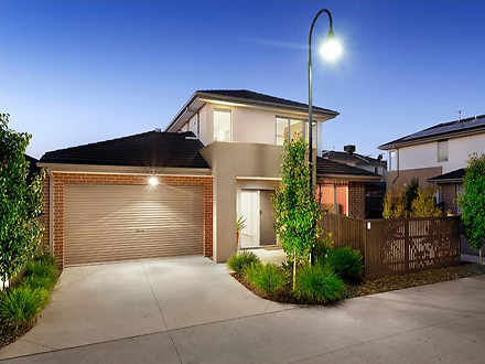 2 Pear Court, Seaford 3198, VIC Townhouse Photo