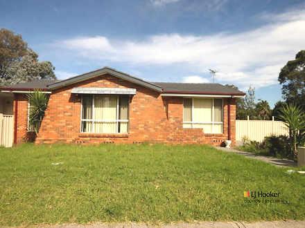 25 Woodland Road, St Helens Park 2560, NSW House Photo