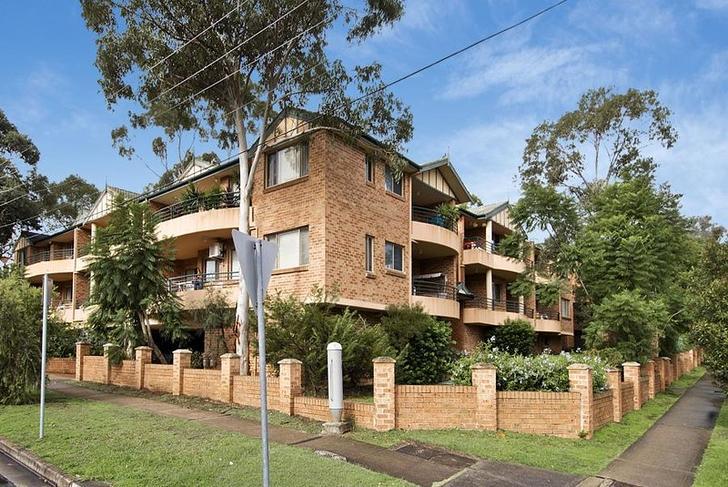 2/33-35 Good Street, Westmead 2145, NSW Unit Photo