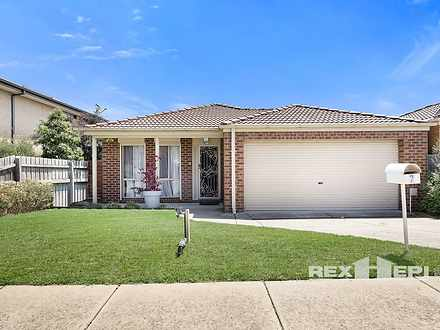 7 Short Road, Hampton Park 3976, VIC House Photo