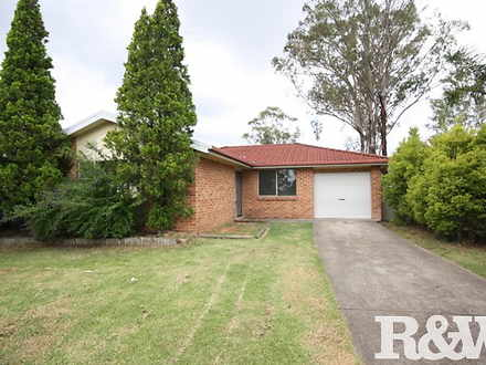 11 Magyar Place, Oakhurst 2761, NSW House Photo