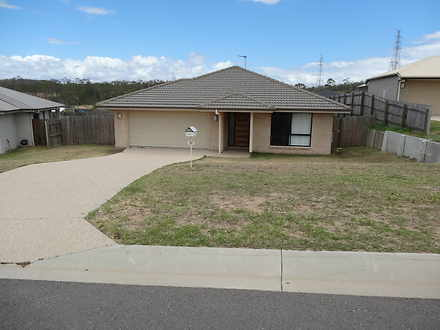 29 Woodland Court, Kirkwood 4680, QLD House Photo