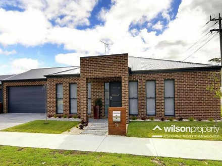 2A Finlayson Crescent, Traralgon 3844, VIC House Photo