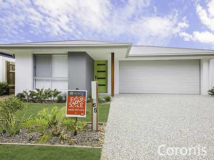 65 Paradise Road, Burpengary 4505, QLD House Photo