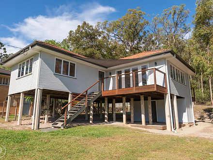 514 Tarragindi Road, Moorooka 4105, QLD House Photo