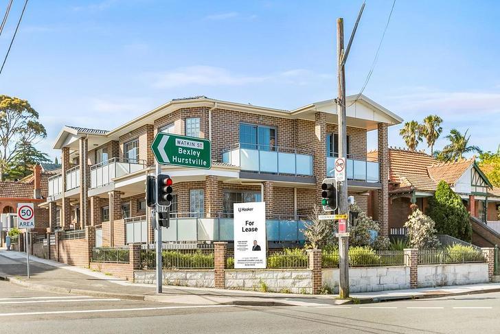 3/37 Watkin Street, Rockdale 2216, NSW Studio Photo