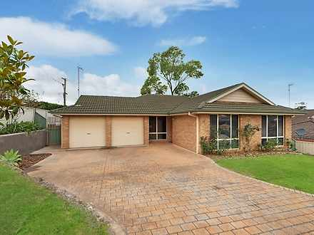 12 Sovereign Close, Floraville 2280, NSW House Photo