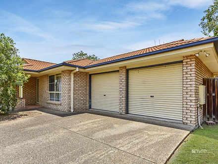 35 Homeworld Drive, Narangba 4504, QLD House Photo