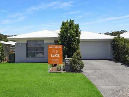 20 Grebe Crescent, Bli Bli 4560, QLD House Photo