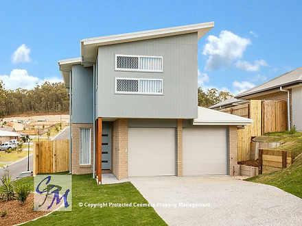 75 Hanover Drive, Pimpama 4209, QLD House Photo