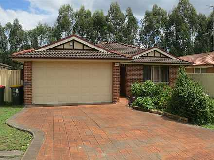 50 Decastella Drive, Blacktown 2148, NSW House Photo