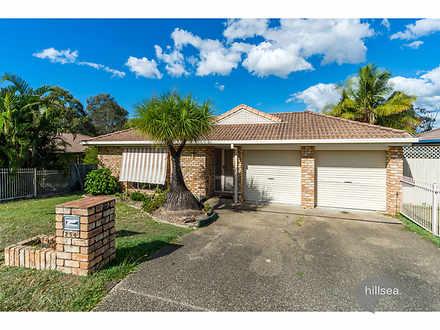 254 Mildura Drive, Helensvale 4212, QLD House Photo