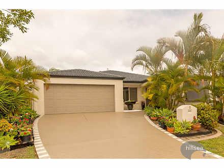 7 Oxbridge Chase, Arundel 4214, QLD House Photo