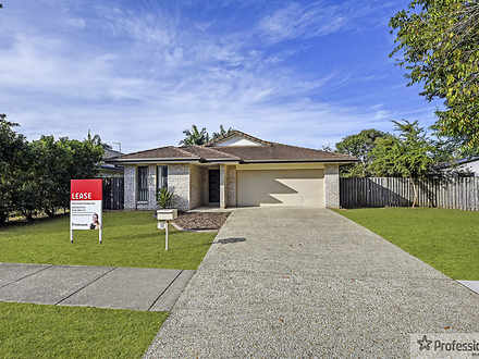 18 Rourke Street, Mudgeeraba 4213, QLD House Photo