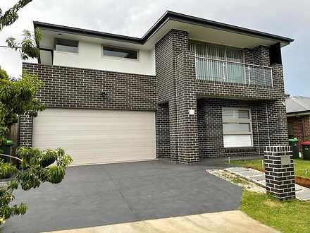 8 Heathfield Avenue, Airds 2560, NSW House Photo