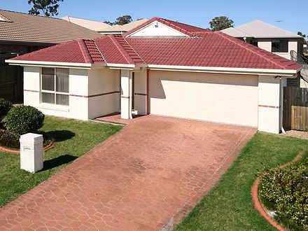 7 Wavecrest Place, Calamvale 4116, QLD House Photo