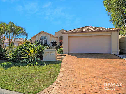 24 Dellwood Circuit, Molendinar 4214, QLD House Photo