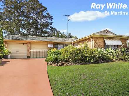 103 Douglas Road, Blacktown 2148, NSW House Photo