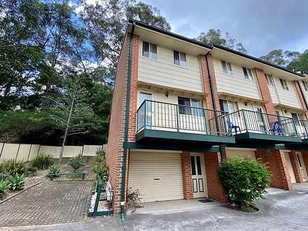7/179 Gertrude Street, Gosford 2250, NSW Townhouse Photo