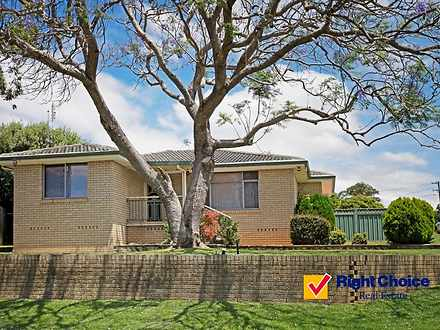 5 Hayes Avenue, Mount Warrigal 2528, NSW House Photo