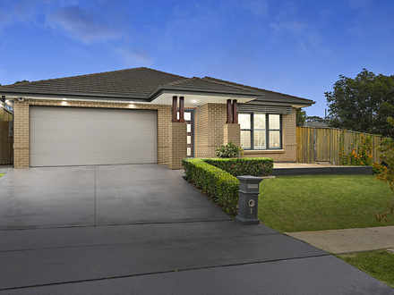 1 Iluka Road, Claremont Meadows 2747, NSW House Photo