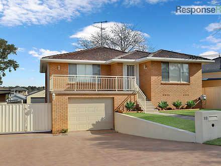 18 Princes Road, Schofields 2762, NSW House Photo