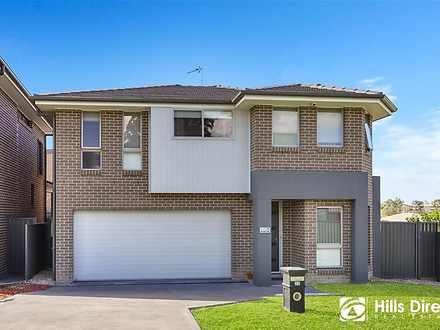 30 Alonso Crescent, Schofields 2762, NSW House Photo