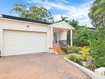 125 Yathong Road, Caringbah 2229, NSW House Photo