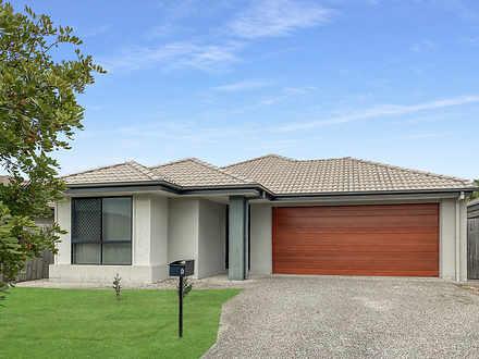 6 Helena Street, Ormeau Hills 4208, QLD House Photo