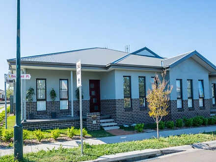 10 Boulevard Place, Tamworth 2340, NSW House Photo