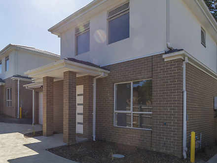 3/476 Mitcham Road, Mitcham 3132, VIC Townhouse Photo